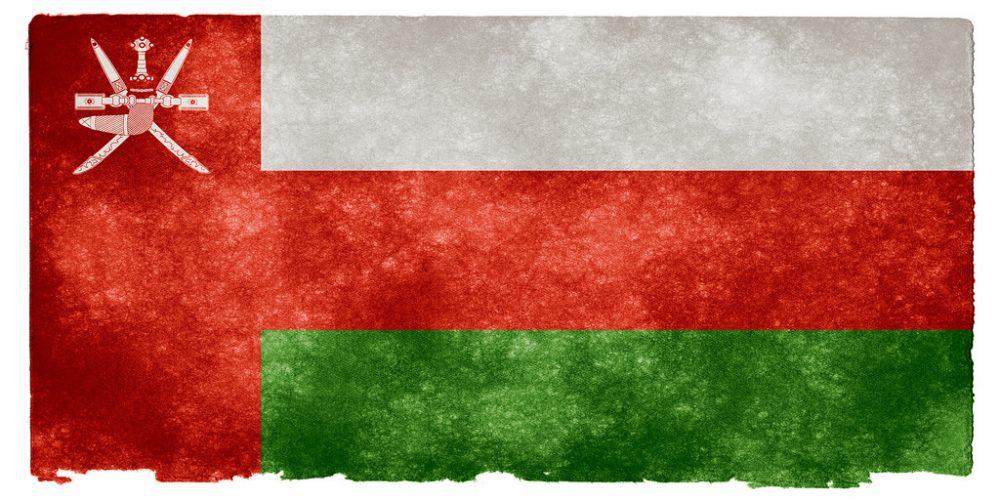 پرچم عمان - عمان ترید