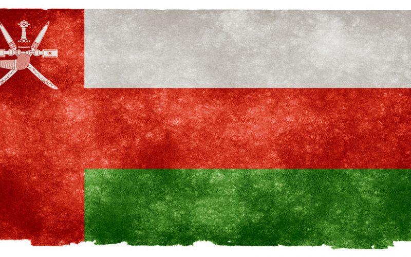 پنج امتیاز عمان به تجار ایرانی