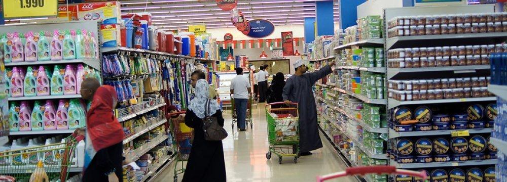 سوپر مارکتهای عمان و خرید و فروش مواد غذایی در عمان