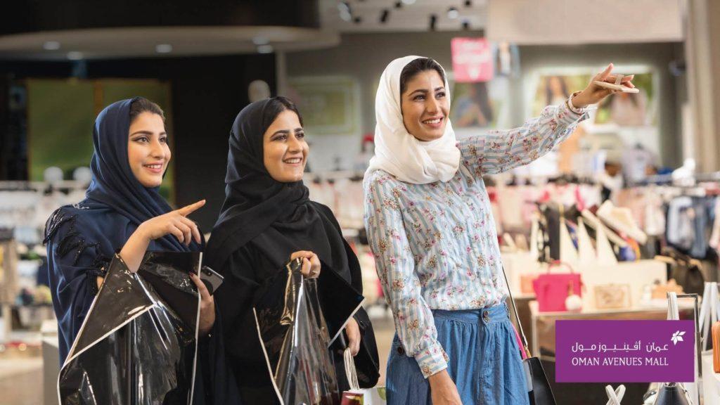 بازارهای عمان - اونیو مال مسقط