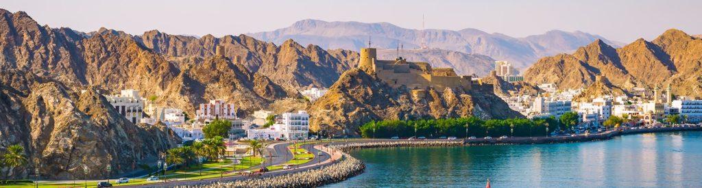 لیست شرکتهای عمانی - عمان ترید