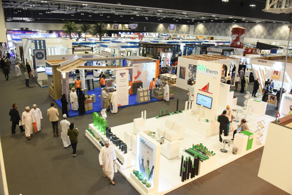 لیست نمایشگاه های عمان ۲۰۲۰