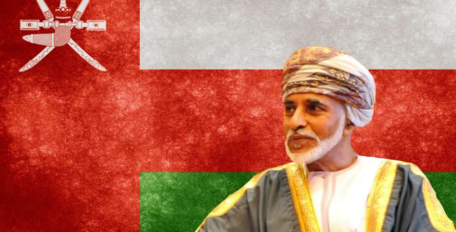 سلطان قابوس پادشاه عمان